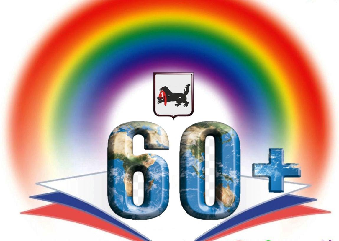ПРИАНГАРЬЕ 60+